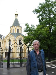 Алексей Сирман